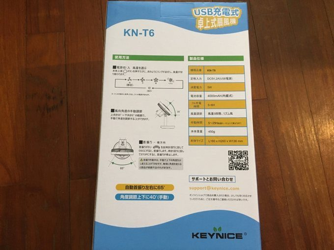 KEYNICE KN-T63