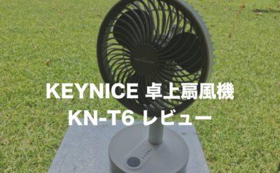 KEYNICE KN-T6 TOP