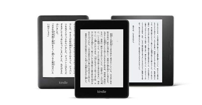 Kindleシリーズ