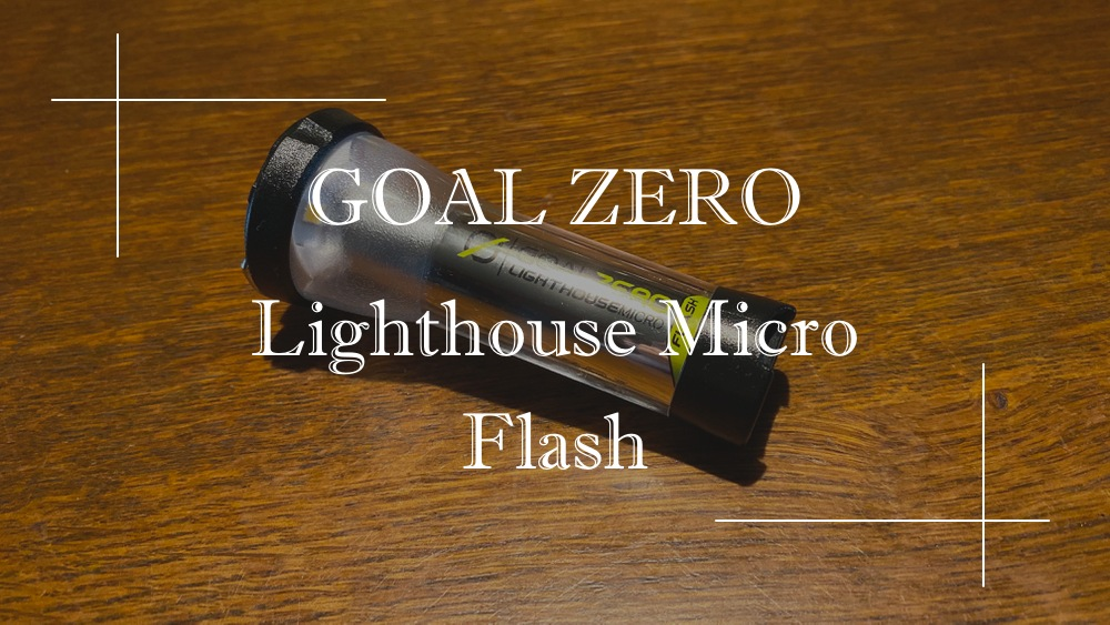 GOAL ZERO Lighthouse Micro Flash TOP