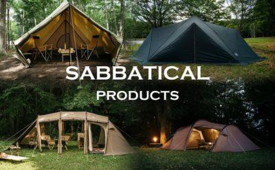 SABBATICAL サバティカル