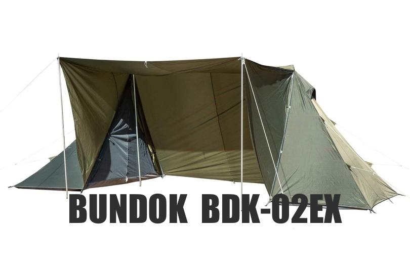 BDK-02EX TOP