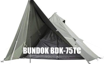 BUNDOK(バンドック)ソロティピー1TC BDK-75TC TOP