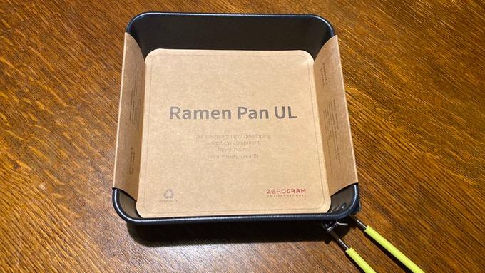 ZEROGRAM Ramen Pan UL2-5