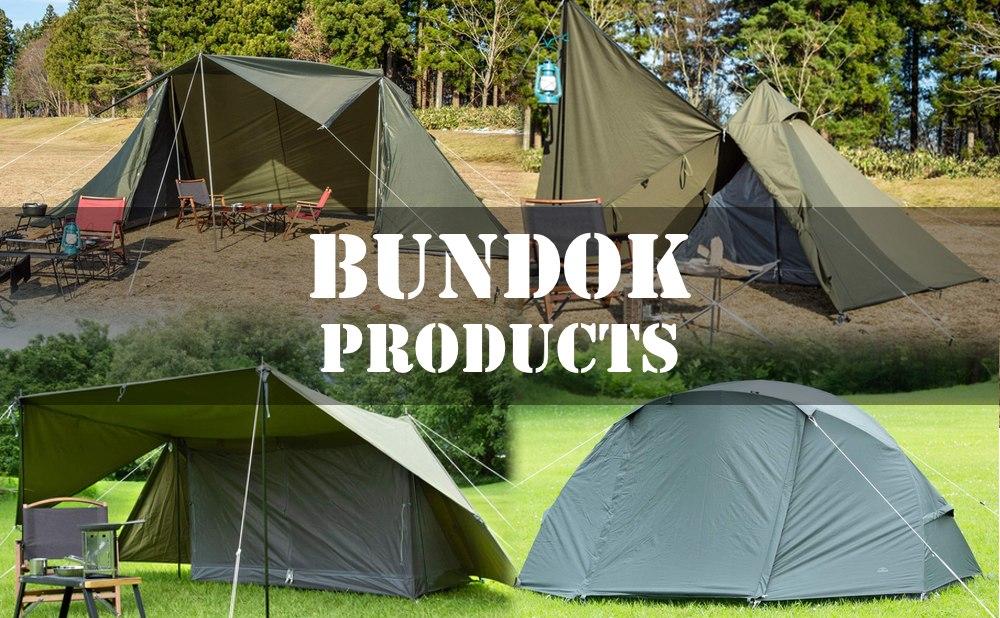 BUNDOK テント・シェルター