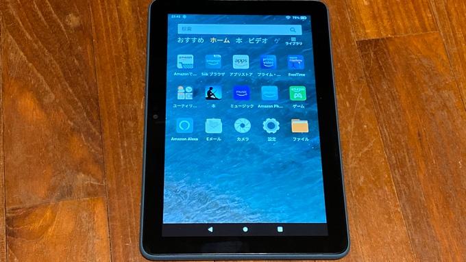 Fire HD 8 Tablet-4