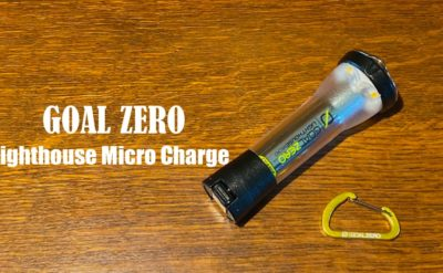 Lighthouse Micro Charge TOP