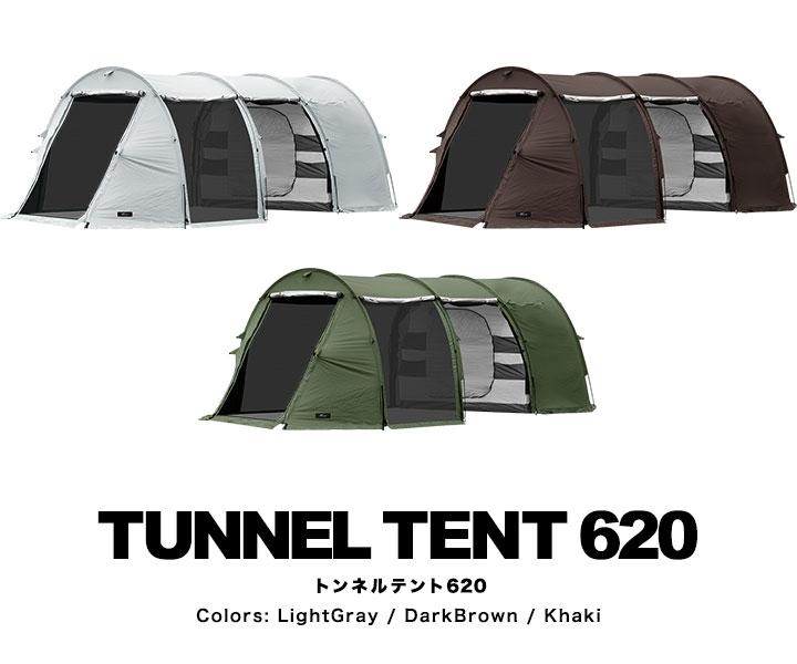 トンネルテント620 TOP