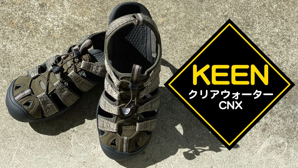 KEEN クリアウォーターCNX TOP