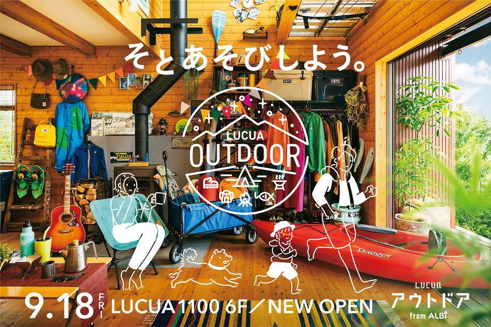 LUCUA OUTDOOR from ALBi TOP
