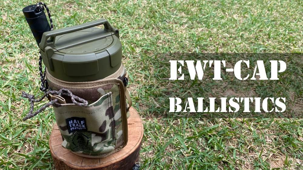 EWT CAPとウェットティッシュカバー