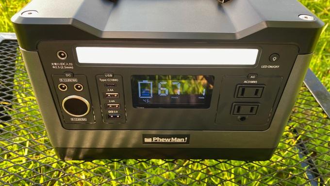 PhewMan500 屋外 LEDロー