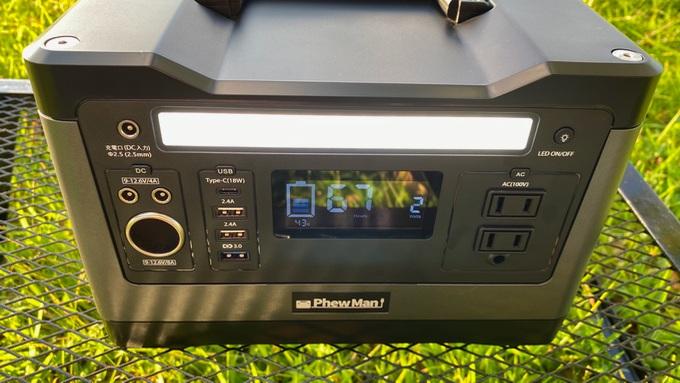 PhewMan500 屋外 LED ミッド
