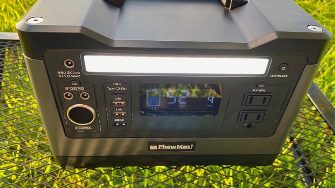 PhewMan500 屋外 LED ハイ