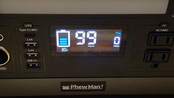PhewMaan500 充電