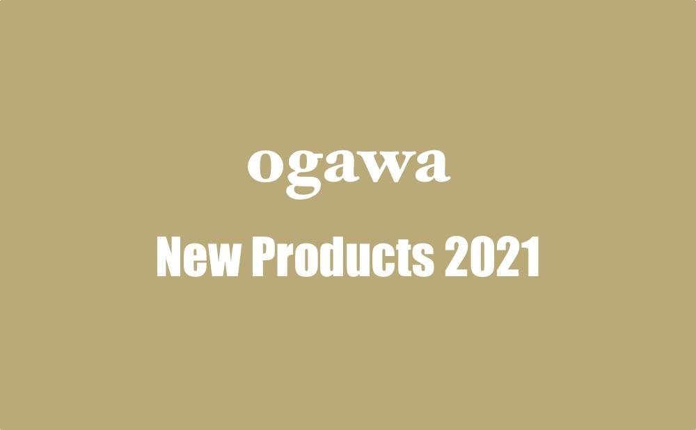 ogawa New Products 2021 新製品