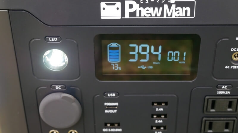 PhewManSmart500 LED点灯