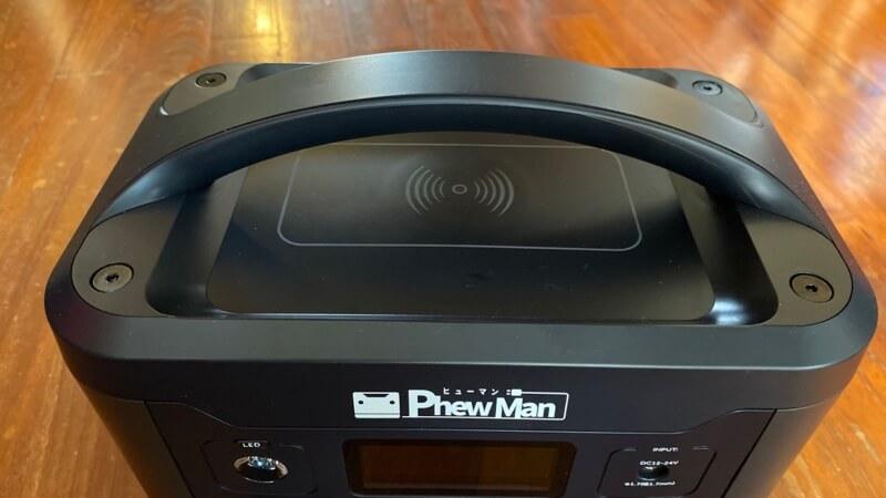 PhewManSmart500 ハンドル