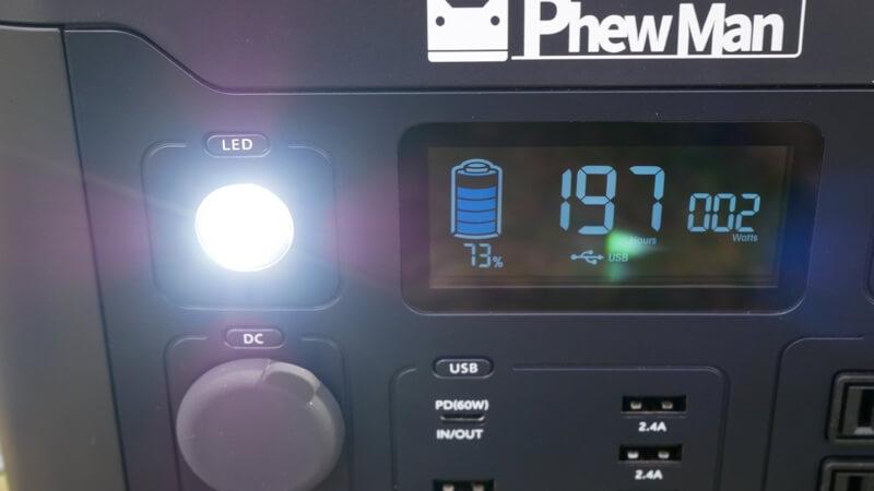 PhewManSmart500 LED 点灯2