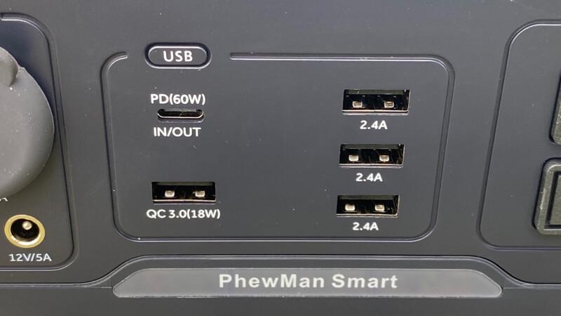 PhewManSmart500 USB入出力