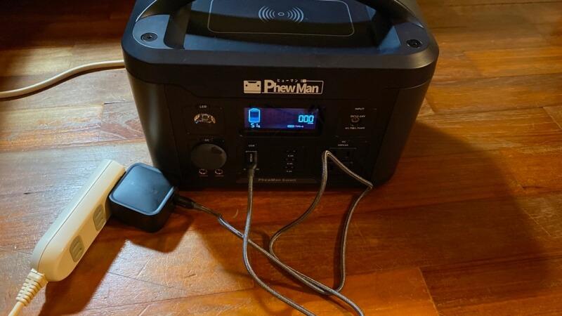 PhewManSmart500をUSB-Cで充電