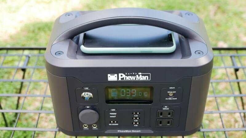 PhewManSmart500ワイヤレスチャージ