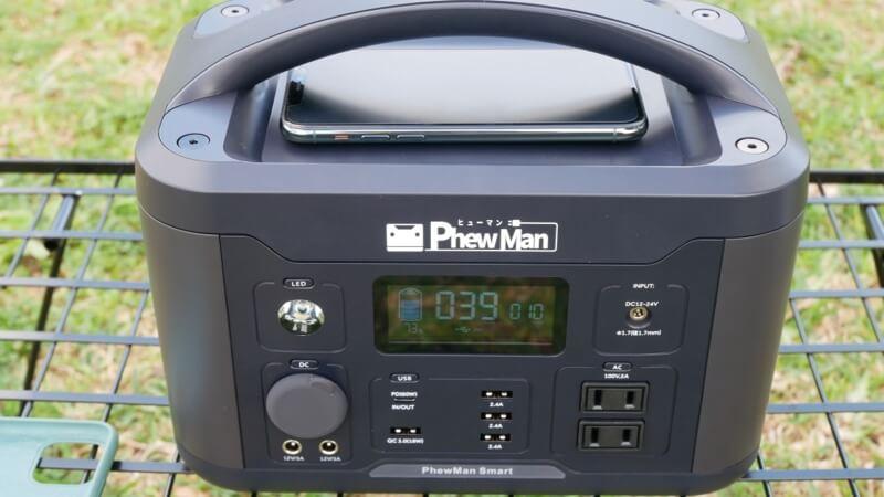 PhewManSmart500ワイヤレスチャージ3