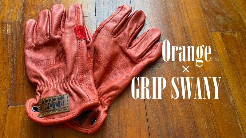Orange × GRIP SWANY G-70別注カラー TOP