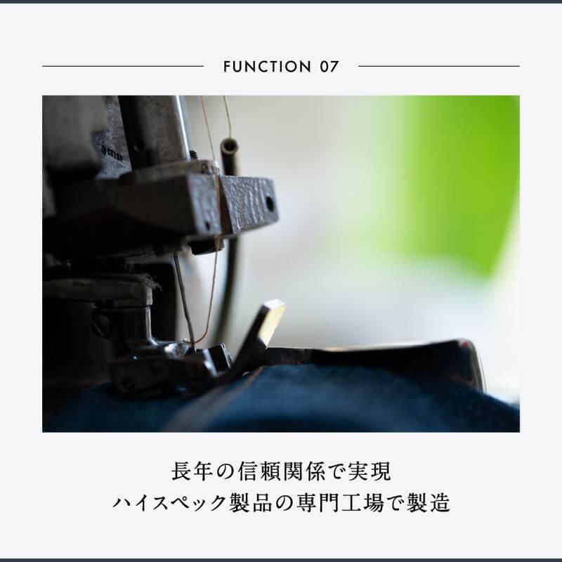 HIDEOUT-01D 特徴7