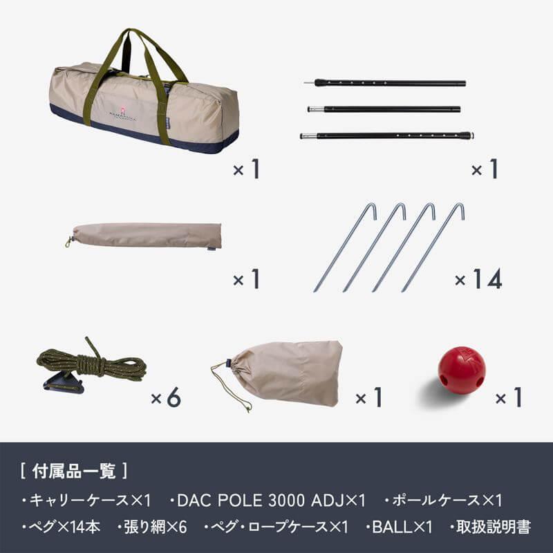 HIDEOUT-01D 付属品