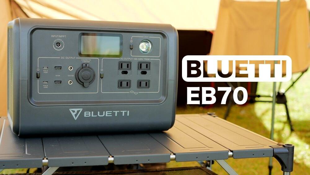 BLUETTI ポータブル電源 EB70 TOP