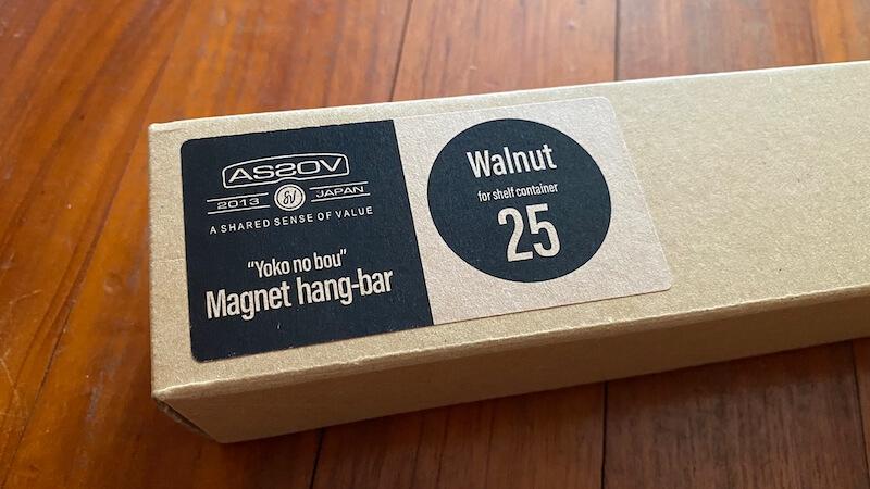 AS2OV Magnet Hang Bar