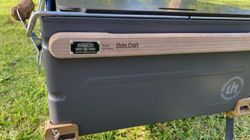 シェルコンカスタム AS2OV Magnet Hang Bar